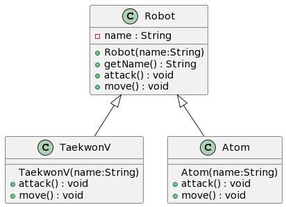 로봇 설계 클래스 다이어그램